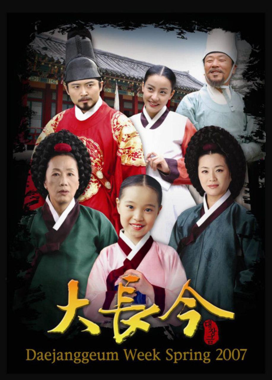 Kang eun hye - 1 part 4