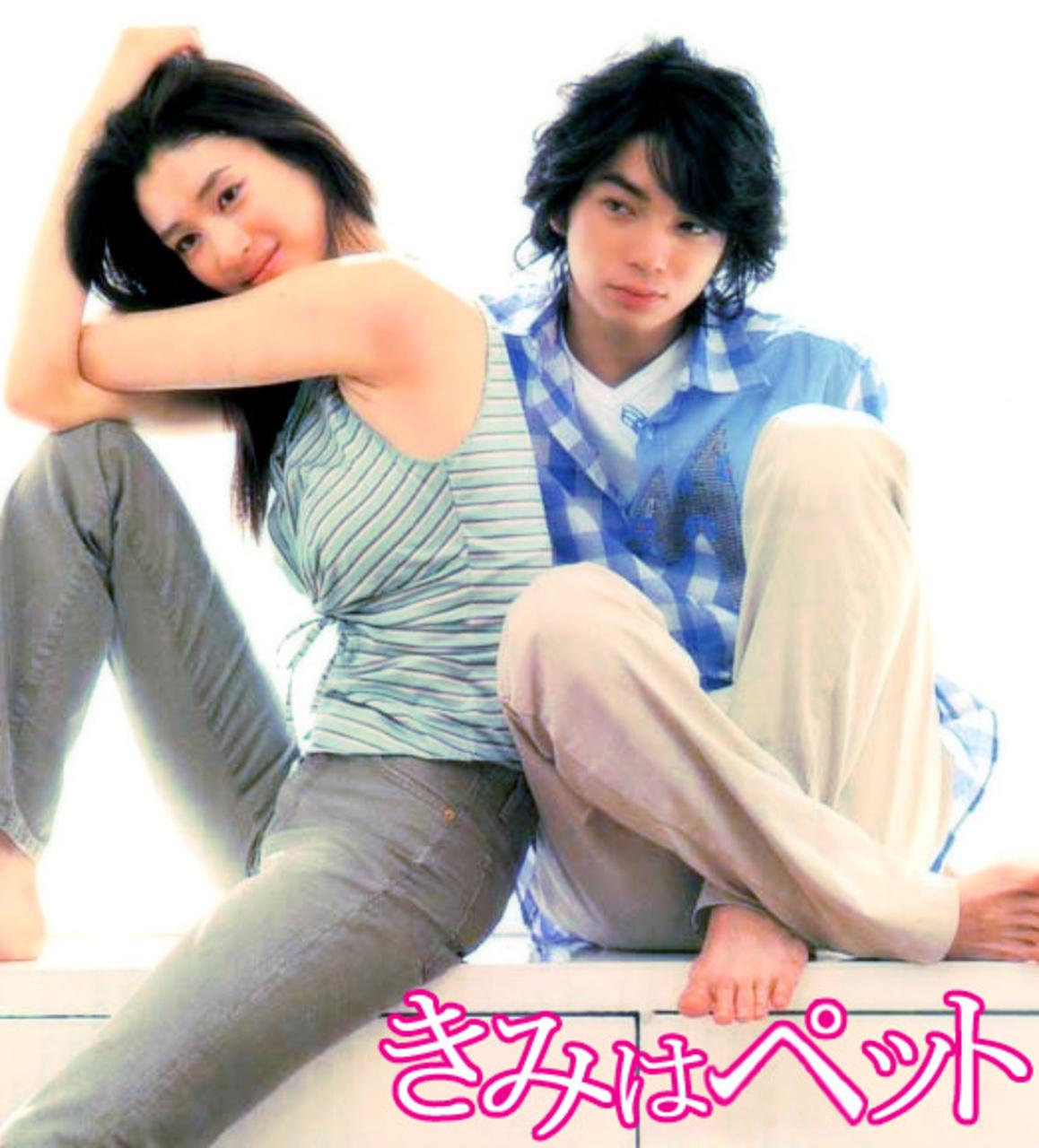 covers 29339 - Мой любимец ✦ 2003 ✦ Япония