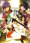 Magi: The Labyrinth of Magic (2012–2013)