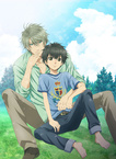 Super Lovers (2016–2016)