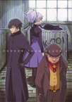 Darker than Black – Kuro no Keiyakusha (2007–2007)
