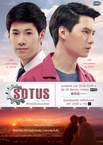 Sotus: The Series (2016–2017)