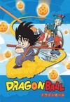 Dragon Ball (1986–1989)