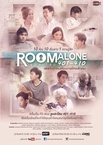 Room Alone (2014–2016)