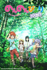 Non Non Biyori Movie (2018)