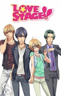 Love Stage!! (2014–2014)