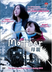 Mother (2010–2010)