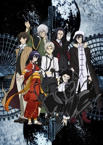 Bungou Stray Dogs 3rd Season (2019–2019)