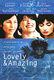 Lovely & Amazing (2001)
