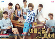 To The Beautiful You (2012–2012)