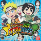 Naruto SD: Rock Lee & His Ninja Pals (2012–2013)